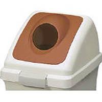 【CAINZ DASH】コンドル (屋内用屑入)リサイクルトラッシュ ECO−70(丸穴蓋)ブラウン