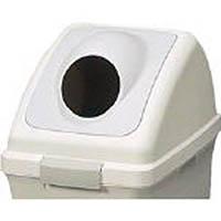 【CAINZ DASH】コンドル (屋内用屑入)リサイクルトラッシュ ECO−70(丸穴蓋)グレー