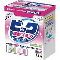 【CAINZ DASH】Kao ビック 除菌プラス 2.5Kg