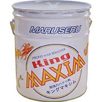 【CAINZ DASH】日本マルセル キングマキシム