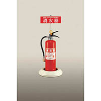 【CAINZ DASH】PROFIT 消火器ボックス置型  PFB−004−S1