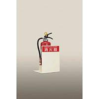 【CAINZ DASH】PROFIT 消火器ボックス置型  PFD−034−M−S1