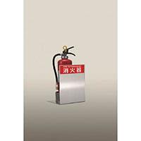 【CAINZ DASH】PROFIT 消火器ボックス置型  PFD−03S−M−S1