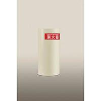 【CAINZ DASH】PROFIT 消火器ボックス置型  PFR−034−L−S1