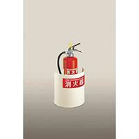【CAINZ DASH】PROFIT 消火器ボックス置型  PFR−034−M−S1