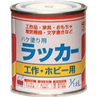 ニッペ ハケ塗り用 ラッカー 工作・ホビー用 1/12L 白