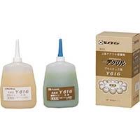 【CAINZ DASH】セメダイン メタルロック Y616 600gセット AY−057