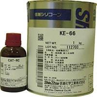 【CAINZ DASH】信越 シーリング 一般工業用 2液タイプ 1Kg