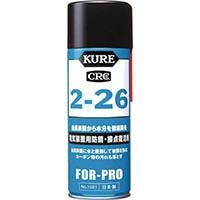 【CAINZ DASH】KURE 2−26 430ml