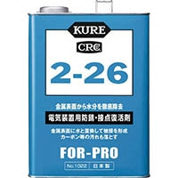 【CAINZ DASH】KURE 2−26 3.785L