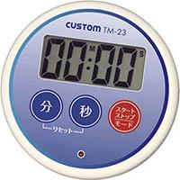 【CAINZ DASH】カスタム 防滴タイマー