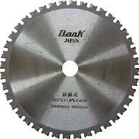【CAINZ DASH】チップソージャパン 鉄鋼用ダンク(180mm)