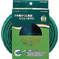 【CAINZ DASH】カクダイ 散水チューブ 10m