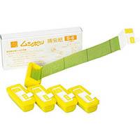 【CAINZ-DASH】朝日 ムシポンカートリッジ5個入り 黄 S6