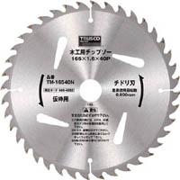 【CAINZ DASH】TRUSCO 木工用チップソー チドリ刃 仮枠用 Φ165X40P