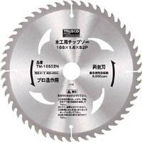 【CAINZ DASH】TRUSCO 木工用チップソー 両側刃 プロ造作用 Φ165X52P