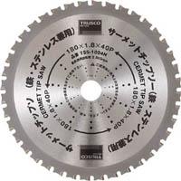 【CAINZ DASH】TRUSCO サーメットチップソー 110X24P