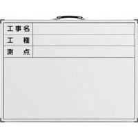 【CAINZ DASH】TRUSCO 現場写真用スチール製ホワイトボード H445XW595 横型
