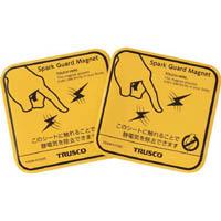 【CAINZ DASH】TRUSCO  スパークガードマグネット100 (2枚入)