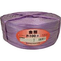 【CAINZ DASH】ツカサ 手結束用PP縄(ツカサテープ)P−100VI 紫