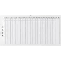 【CAINZ DASH】TRUSCO スチール製ホワイトボード 月予定表・縦 白 900X1800