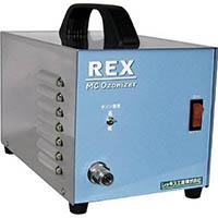 【CAINZ PRO】REX MCオゾナイザー MC−985S MC985S