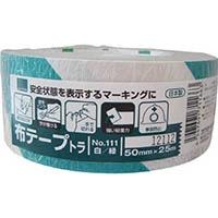 【CAINZ DASH】オカモト 布テープトラ 50mm×25m