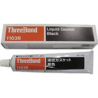 【CAINZ DASH】スリーボンド 液状ガスケット TB1103B 150g 黒色
