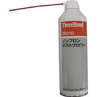 【CAINZ DASH】スリーボンド ノンフロンダストブロワー TB2921D