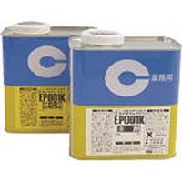 【CAINZ DASH】セメダイン EP001K 2kgセット RE−478