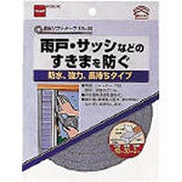 ニトムズ 防水ソフトテープ 10×30×2
