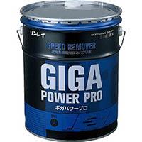 【CAINZ DASH】リンレイ 業務用ハクリ剤 強力 ギガパワープロ 18L