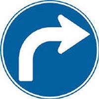 【CAINZ DASH】トーグ メラミン標識「BR指定方向外禁止」