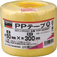 【CAINZ DASH】TRUSCO PPテープ 幅50mmX長さ300m 黄