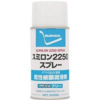 【CAINZ DASH】住鉱 スミロン2250スプレーPFOAフリー240ml PTFE高濃度配合被膜