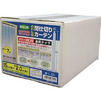 【CAINZ DASH】ユタカメイク のれん型間仕切りカーテン15cmx約2m (1袋(箱)=7枚入)