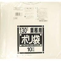 【CAINZ DASH】サニパック Lシリーズダストカート用130L薄口透明 10枚