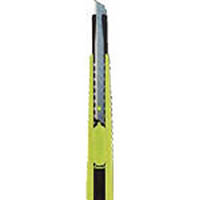 【CAINZ DASH】貝印 ロックS セラミックふっ素 ライトグリーン