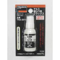 【CAINZ DASH】TRUSCO アルミ硬ロウ用フラックス 20g
