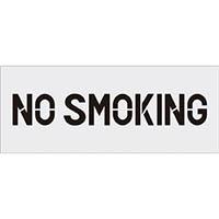 【CAINZ DASH】IM ステンシル NO SMOKING プレートサイズ500×200mm