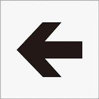 【CAINZ DASH】IM ステンシル 矢印(小) 文字サイズ100×120mm