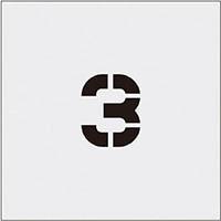 【CAINZ DASH】IM ステンシル 3 文字サイズ50×40mm