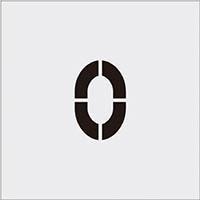 【CAINZ DASH】IM ステンシル 0 文字サイズ100×65mm