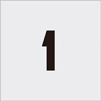 【CAINZ DASH】IM ステンシル 1 文字サイズ100×65mm