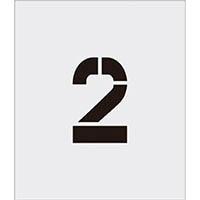 【CAINZ DASH】IM ステンシル 2 文字サイズ150×95mm