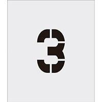 【CAINZ DASH】IM ステンシル 3 文字サイズ150×95mm