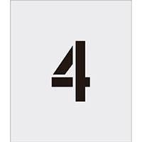 【CAINZ DASH】IM ステンシル 4 文字サイズ150×95mm