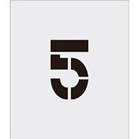 【CAINZ DASH】IM ステンシル 5 文字サイズ150×95mm