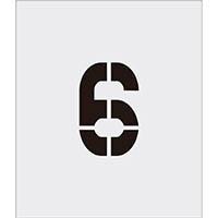 【CAINZ DASH】IM ステンシル 6 文字サイズ150×95mm