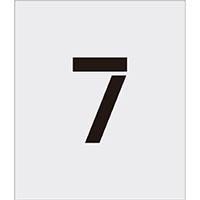 【CAINZ DASH】IM ステンシル 7 文字サイズ150×95mm